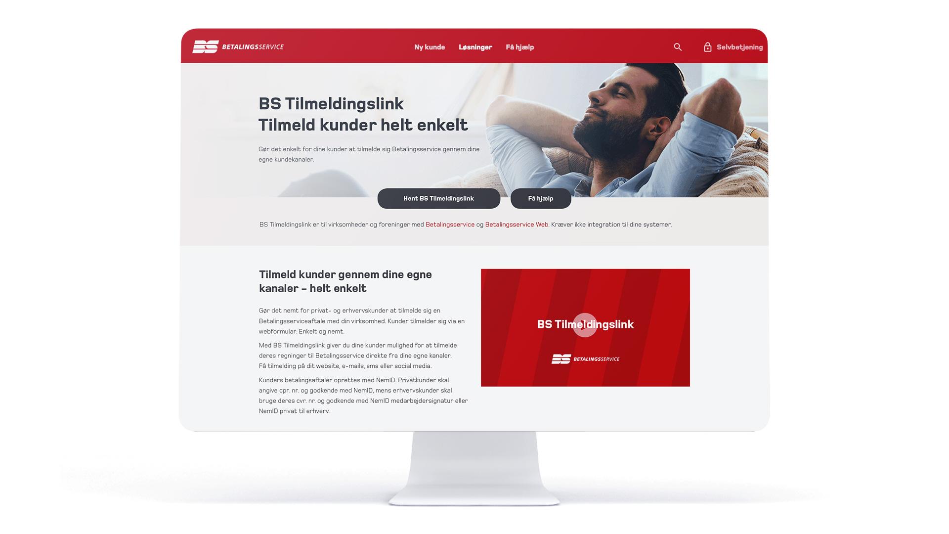 BS website